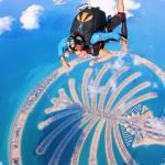 Как пройдет прыжок
